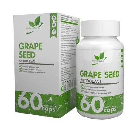 NaturalSupp Grape Seed (60 капс)